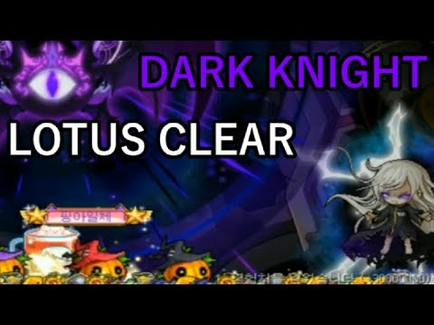 MapleStory Dark Knight Lotus Clear