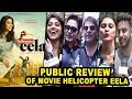 Public Review Of Movie Helicopter Ella First Day First Show