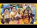 ||Kartik and Naira||Makar Sankranti special video song..#Udi Udi jaaye#(Whatsapp status version) Whatsapp Status Video Download Free