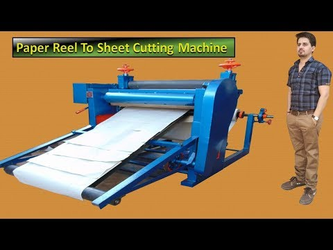 Paper Roll reel To Sheet Cutting Machine manufacturer in India By SHRI RAM INDUSTRIES, Jaipur