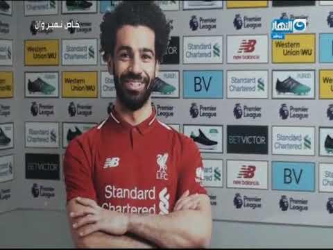 نمبر وان - بالفيديو ابراهيم فايق يصور رحلته لملعب ليفربول ولحظة دخول صلاح الملعب