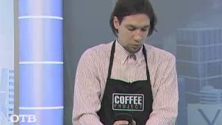 Бариста: кофе как искусство (19.03.13)