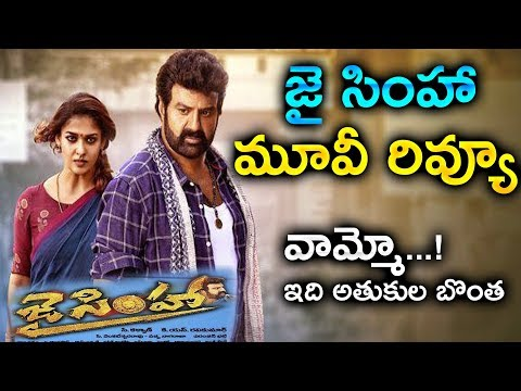 JAI SIMHA Movie Review | #JaiSimha Story |...