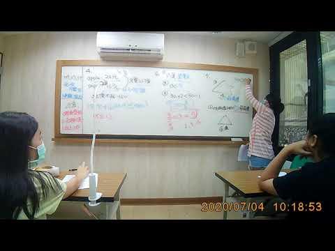 108學年國一數學~教學觀摩