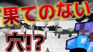 【日刊Minecraft】大穴に広がっていたとんでも世界とは!?最強の匠は誰かスカイブロック編改!絶望的センス4人衆がカオス実況!#91【TheUnusualSkyBlock】 thumbnail