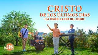 Música cristiana | Cristo de los últimos días ha traído la Era del Reino