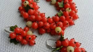 Красная смородина из полимерной глины. Видеоурок