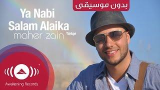 Maher Zain Ya Nabi Salam Alayka International Version  Vocals Only Official Music Video