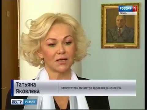 Вести-Рязань. Эфир от 26.04.2017 (20:40)