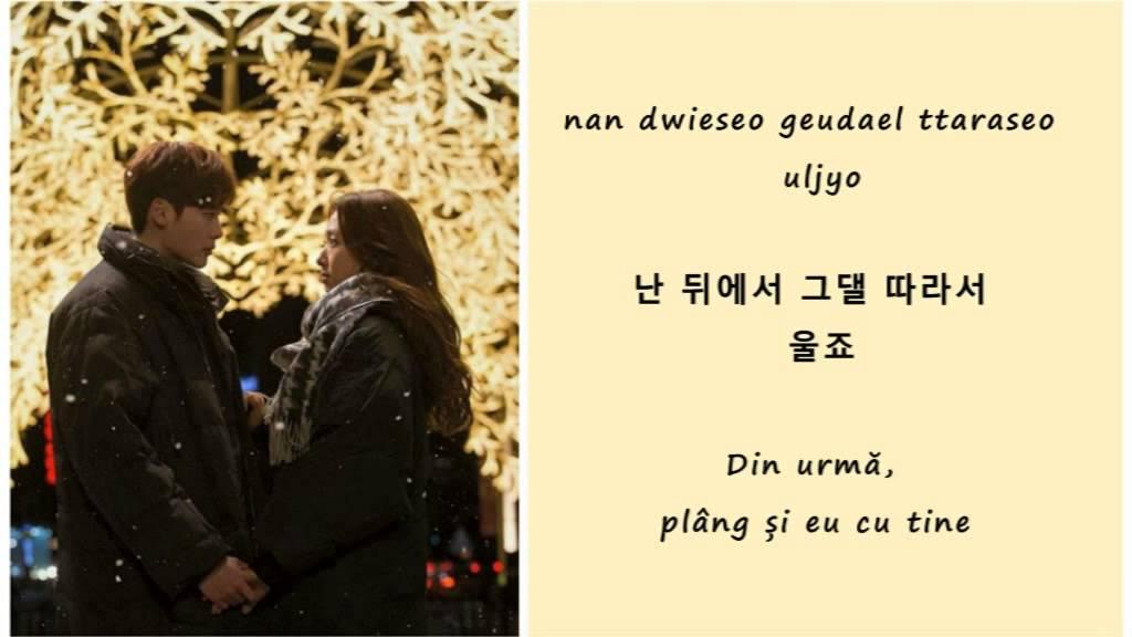 Lyric pinocchio lyrics : Roy Kim (로이 킴) - Pinocchio (피노키오) - (Hangul - Romanization ...
