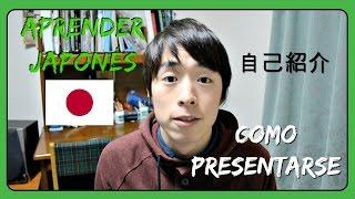 aprender japonés como presentarse