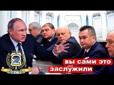 Нелегкая ноша губернаторов которых уволил Путин - продолжение | Pravda GlazaRezhet
