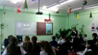 """Открытый урок истории """"Елецкая наступательная операция"""" учителя Т.А.Клейменовой"""