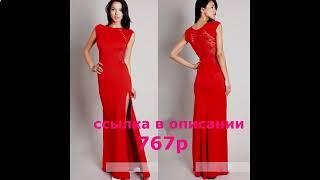 платье годе для полных женщин фото