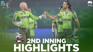 Lahore Qalandars vs Multan Sultans   2nd Inning Highlights   HBL PSL 2020    MB2E