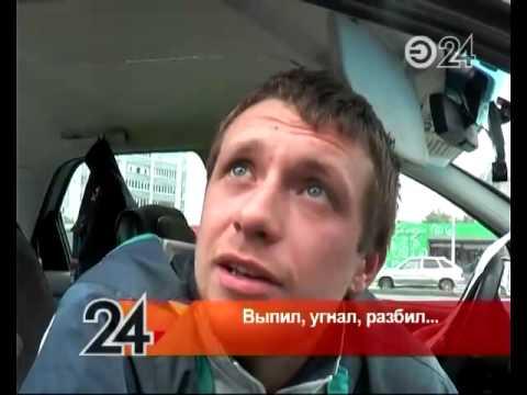 В Казани молодой человек угнал Cadillac своего начальника и разбил его