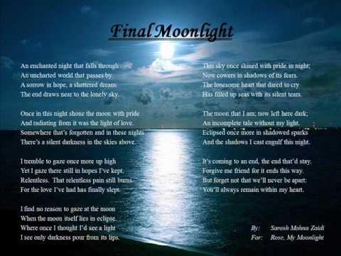 James horner night swim k pop lyrics song for Swimming swimming in the swimming pool song lyrics