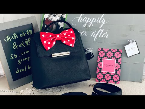 Kate Spade ☜UNBOXING☞ Make It Mine  Minnie Mouse Flap + Backpack / Black