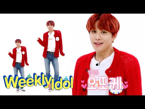 NCT 127 can't get used to Jung Woo's Mastery of being cute [Weekly Idol Ep 452]