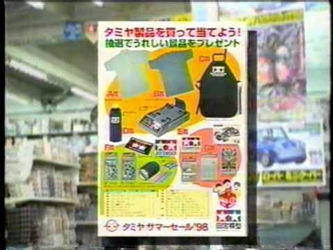RCカーグランプリ放送700回DVD 122933