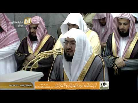صلاة التهجد ليلة 21 رمضان 1437 : الشيخين بندر بليلة و عبدالرحمن السديس