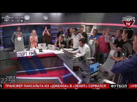 """Прощание со слушателями (""""Спорт FM"""", 14.08.2018, 22:55 МСК)"""