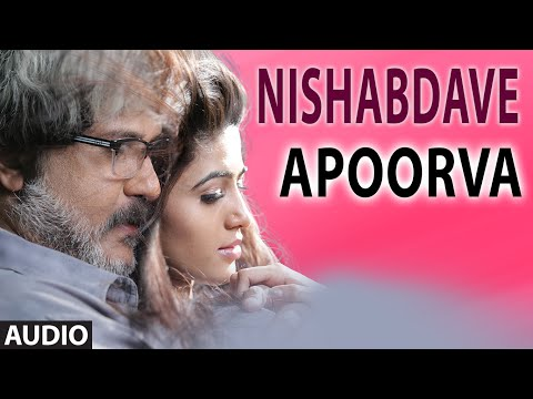Nishabdave Full Audio Song   Apoorva   V. Ravichandran, Apoorva