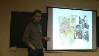 Дмитрий Ветров. Революция 1917 года и Гражданская война в России (22 октября 2013)