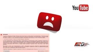 Что такое авторский канал? Что такое серый канал? Какой тип канала выбрать? Заработок на YouTube#2