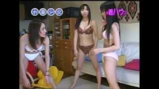 テレ東の水着少女。2004年。 二宮優 橋本紗和 青木小明 桃花 .