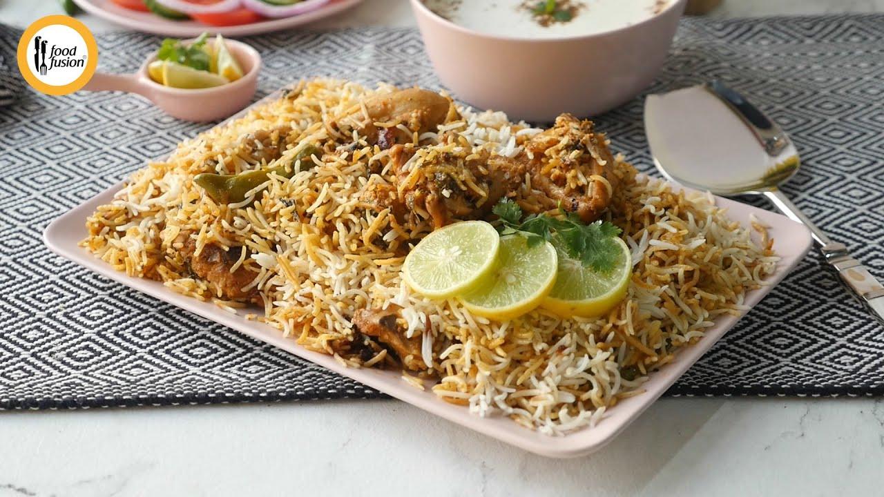 Hyderabadi Restaurant Style Biryani Recipe By Food Fusion