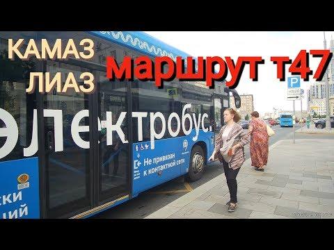 """Поездка на электробусе т47 """"Самотёчная площадь"""" - """"Бескудниковкий переулок"""" //18 июня 2019"""