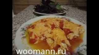 Как приготовить омлет с помидорами