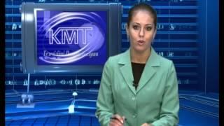ТНК 05.10.2012. КМТ