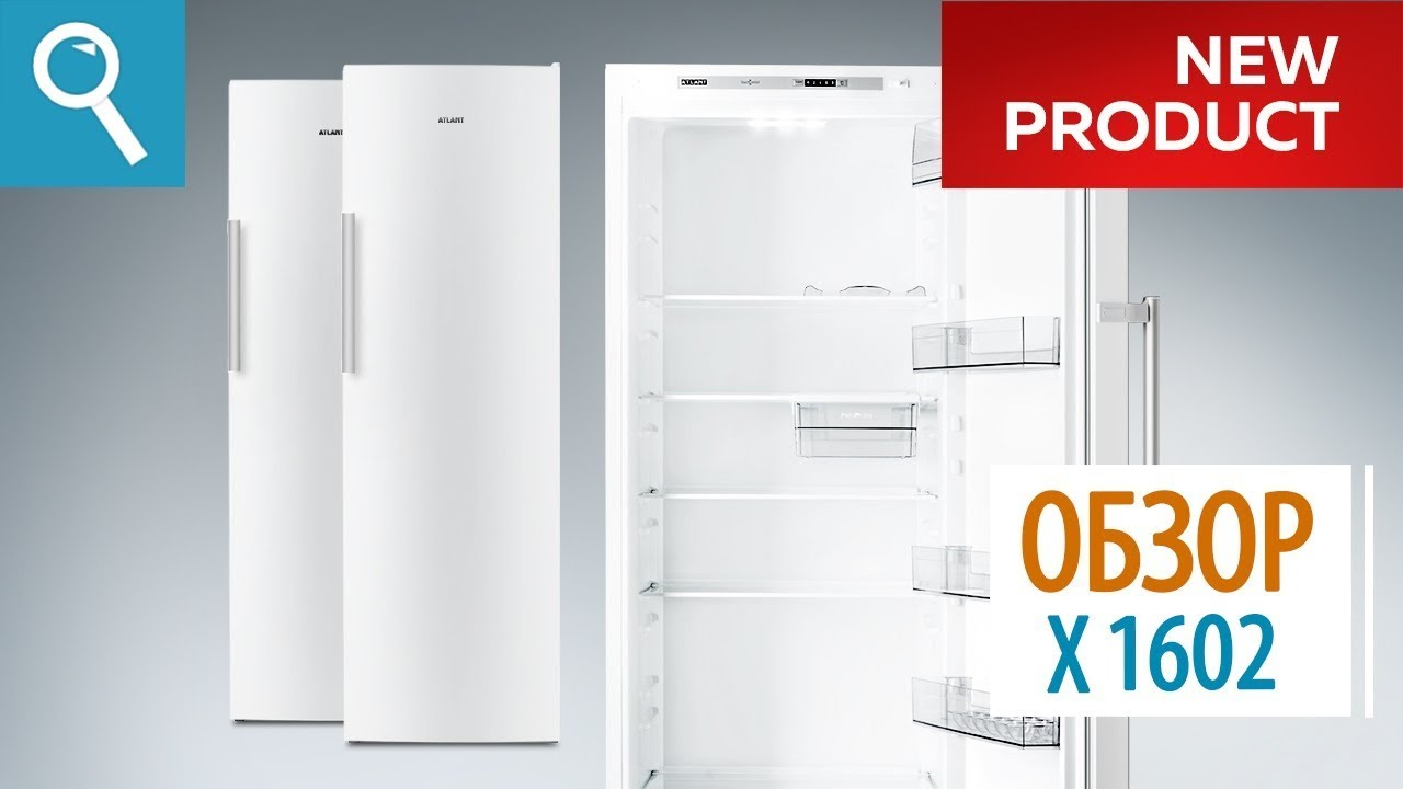 Стоит ли покупать бу холодильник? Если покупать, то какой? - YouTube