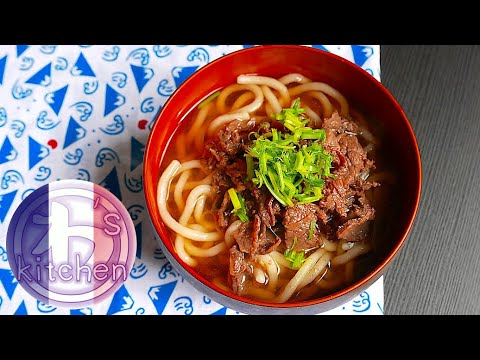 soupe-nouilles-udon-au-boeuf-|-recette-japonaise-|-wa's-kitchen