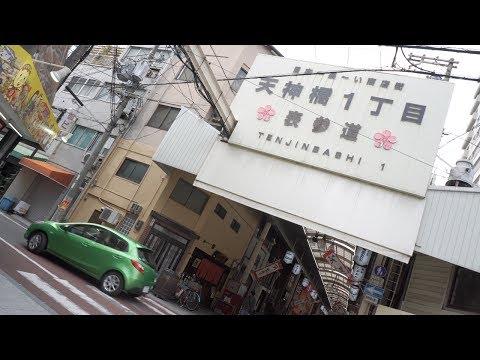 Japan, Day 12.3, Osaka - Walking around Tenjinbashisuji Shotengai 天神橋筋商店街, Full Video [4K, Zhiyun]