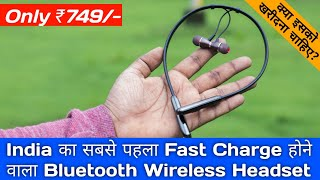 india 39 s Fastest Charging Headset KDM ONE10 Wireless Headset Unboxing Hindi