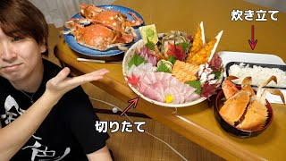 市場で好きなネタだけ買って一番好きな食べ物【刺身ごはん】作って昼飯!