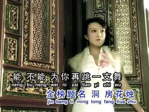 Angela   Bai Hu