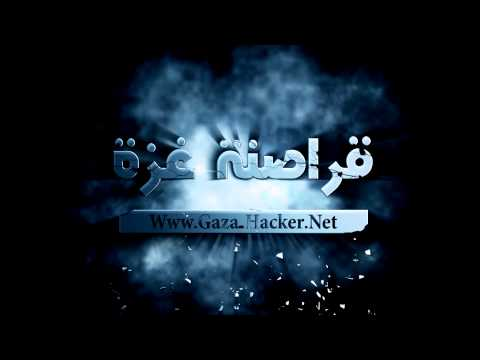 فريق قراصنة غزة   Gaza Hacker Team2