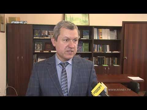TVRivne1 / Рівне 1: У Рівному знову спалах кору