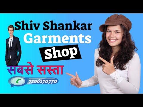 Shiv Shankar Garments Jind | 7206270770| Digital Shops in Jind