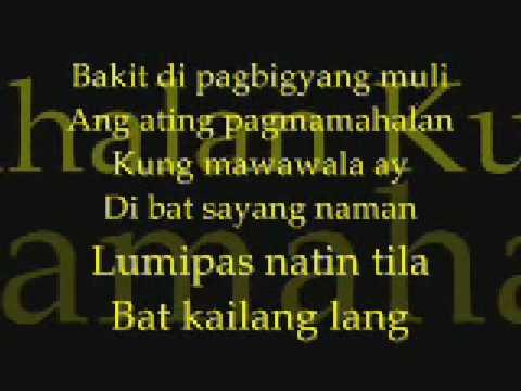 Bugoy Muli