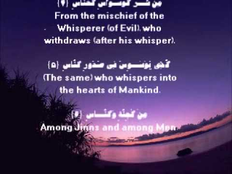 Night Azkar Arabic/English (prayers) Alafasy - اذكار المساء - part1