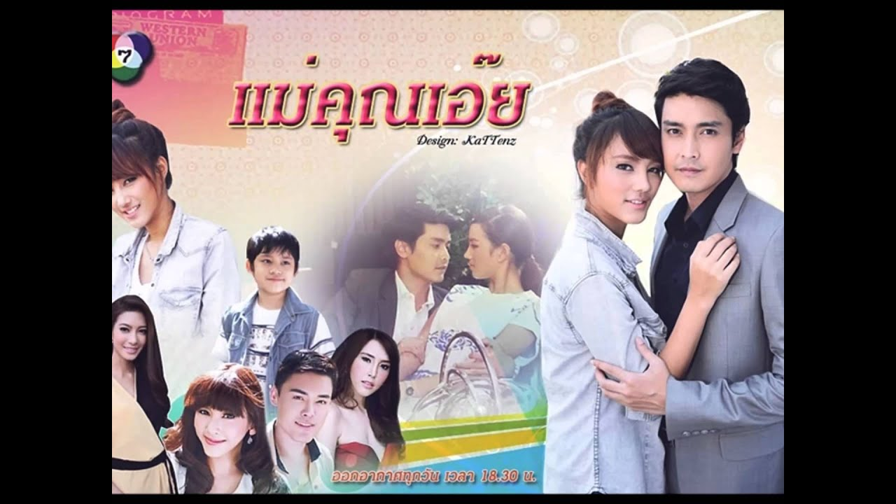 Thai new lakorns 2014 youtube
