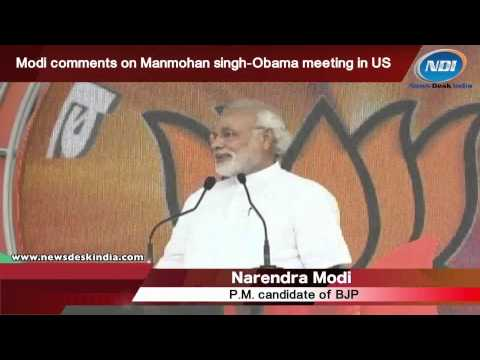 Modi comments on Manmohan Singh-Obama meeting in US