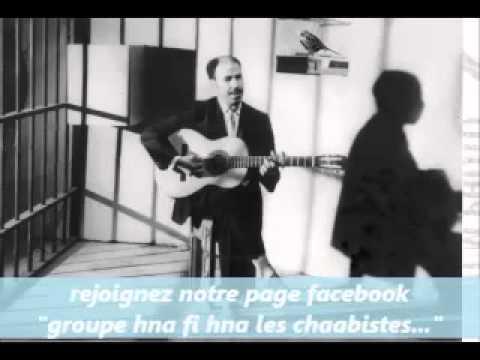 """el badji ra7imah ellah quand un """"HOMME"""" parle"""