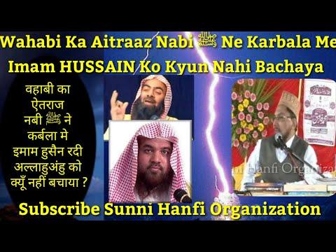 #karbala Nabi ﷺ Ne Karbala Me Imam HUSSAIN Ko Kyun Nahi Bachaya Farooque Khan Razvi