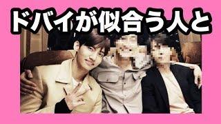 東方神起のチャンミンがSUPER JUNIOR&SHINeeメンバーとの近況ショット...